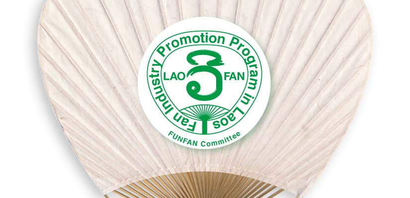 LAO FAN