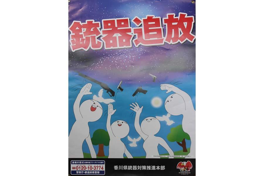 香川県立高松東高等学校 合田 安里